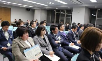 8月例会(ファイナンシャルセミナー)が開催されます。