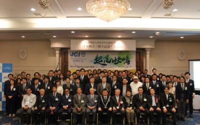 4月例会(入会式・創立記念)が開催されました。