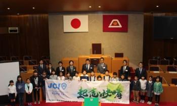 10月例会(未来共創会議)が行われます。