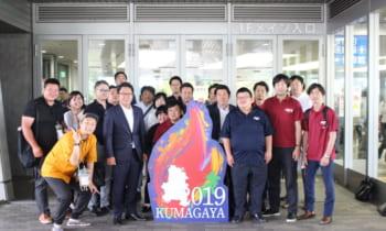第67回関東地区大会 熊谷大会が開催されました。
