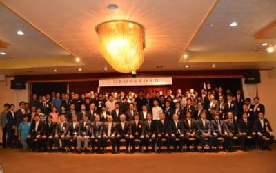 第48回山梨ブロック大会が開催されました。