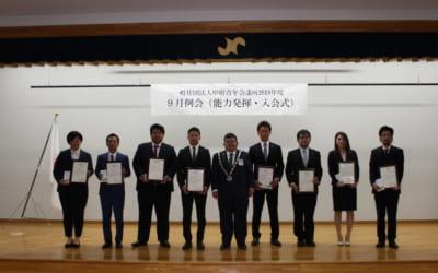 9月例会(入会式・能力発揮)が行われました。