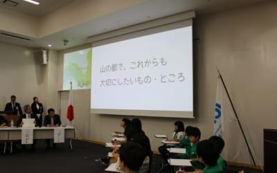 10月例会(未来共創会議)が行われました